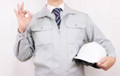 仕事も楽しむ!解体工事の面白さを解説